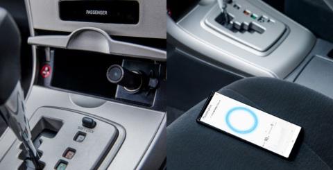 スマートフォンで運転計測する、ソニー損保の自動車保険「GOOD DRIVE」