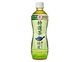 「綾鷹 特選茶」(日本コカ・コーラ)
