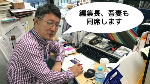 日経クロストレンド「ファンミーティング」開催のお知らせ(画像)