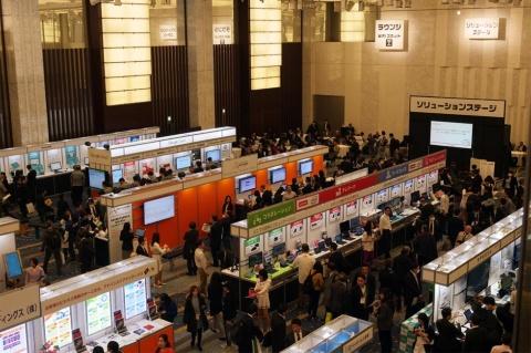 2月18、19日開催の「東京デジタルイノベーション2020」では120ほどのセッションとソリューション展示を実施