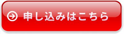 【4/14開催 日経クロストレンド・カレッジ】「マーケDX 失敗からの逆転法」(画像)