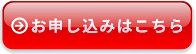 【8/24開催 日経クロストレンド・カレッジ】「顧客のインサイトを引き出すオンラインコミュニティー活用術」(画像)